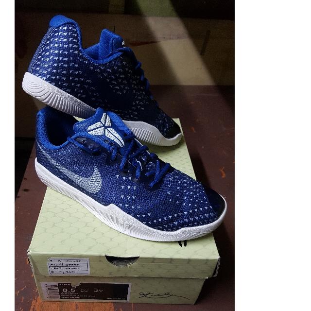 Nike Kobe Mamba Instinct EP