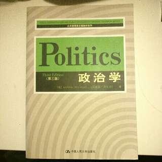 Politics政治學 3rd Edition