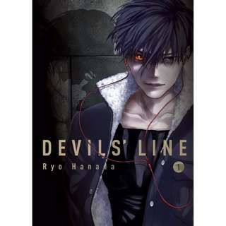 Devil's Line manga