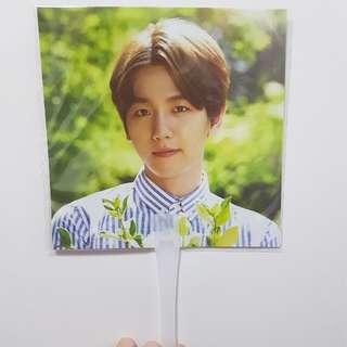 EXO Baekhyun Official Nature Republic Fan