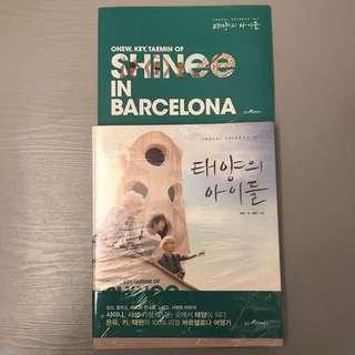 原裝韓版 SHINee <太陽之子 - 溫流 Key 泰民 巴塞隆拿寫真遊記>