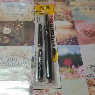 Pentel Pocket Brush Pen (Black)