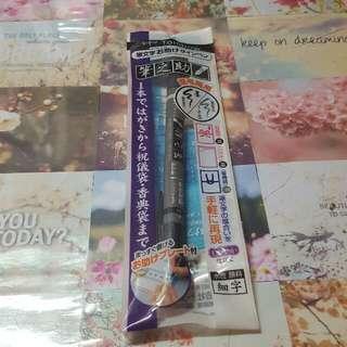Tombow Fudenosuke Brush Pen Twin