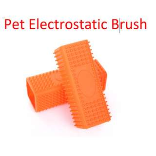 TPE053 Pet Dog Puppy Cat Bath Brush Comb Soft Silicone Sticky Hair Tool