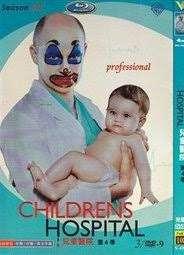 高畫質美劇《Childrens Hospital 兒童醫院/圈叉醫院 第1-3季》