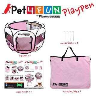 🚚 美國PicassoTiles Pet4Fun PN945 攜帶型寵物圍欄 (直徑109cm x 58cm)