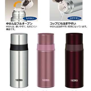 THERMOS FFM-350 BOTTLE WITH STOPPER