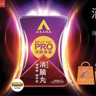 Asana G7 消腩丸 60粒