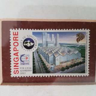 First local stamp Meet In Spore '95