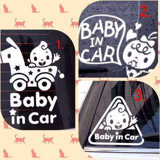清貨大減價-Baby in Car sticker 貼紙