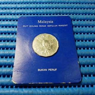 1976 Malaysia $10 Ringgit 3rd Malaysia Plan Commemorative Silver Coin