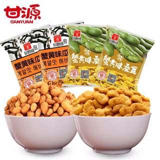 甘源牌蟹黃味蠶豆 / 蟹黃味瓜子仁 原裝500g