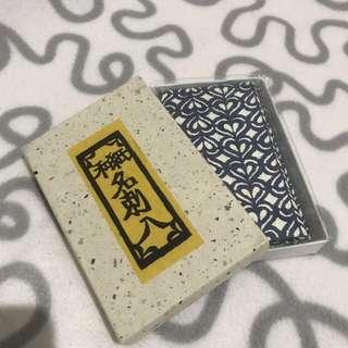 🚚 全新 日本帶回 手工和紙名片夾