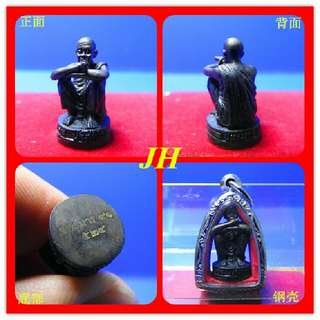 Thai Amulet - LP Koon 小金身