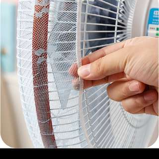 fan safety cover