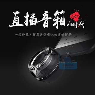 【鯨魚水晶】現貨/經典黑便攜充電式外接直插喇叭Leadsound F10 迷你重低音擴音水晶音箱/迷你小音響擴音器