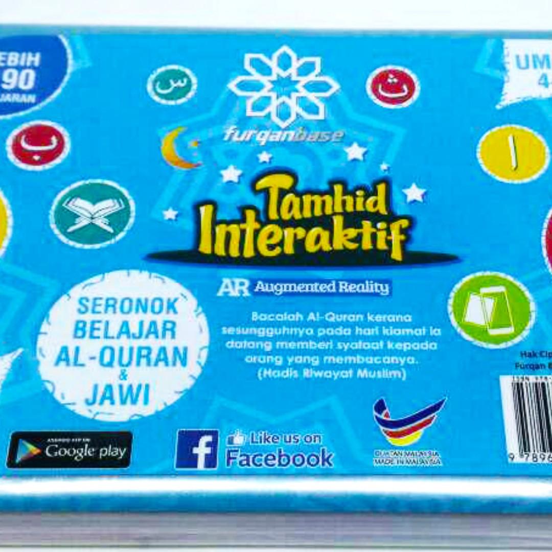 4D Quranic Flashcard