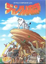 森林大帝  Jungle Emperor Leo 1080P高清DVD 繁中字幕