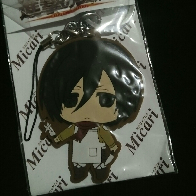 Attack of Titan  Rubber Key Chain