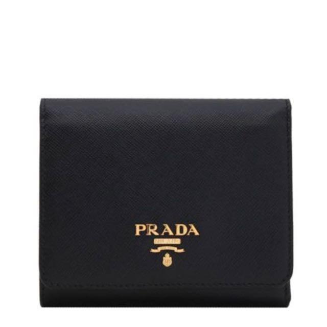 c1b6ea8d5ad53d ... discount code for authentic prada saffiano tri fold wallet womens  fashion bags wallets on carousell 7da38 ...