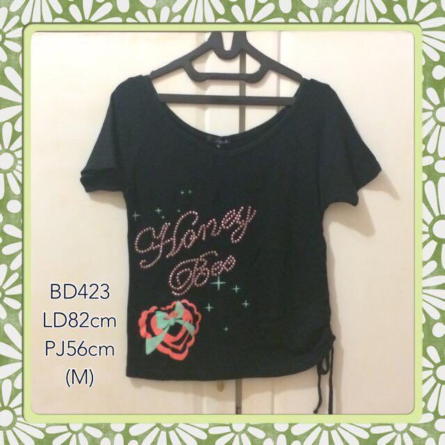Blouse BD423