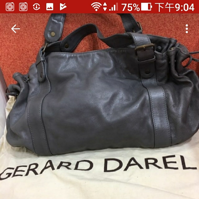 GERARD DAREL灰色真皮肩背手拿包