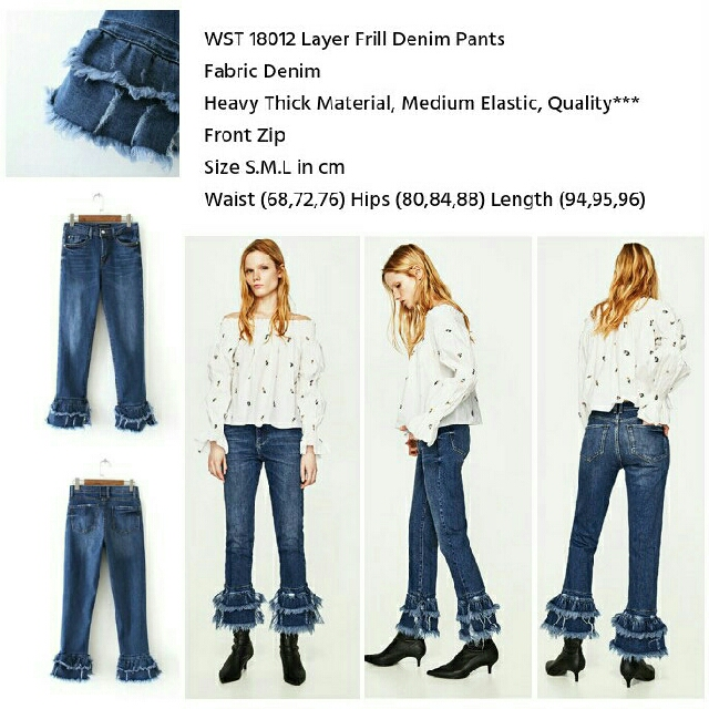Layer Frill Denim Pants