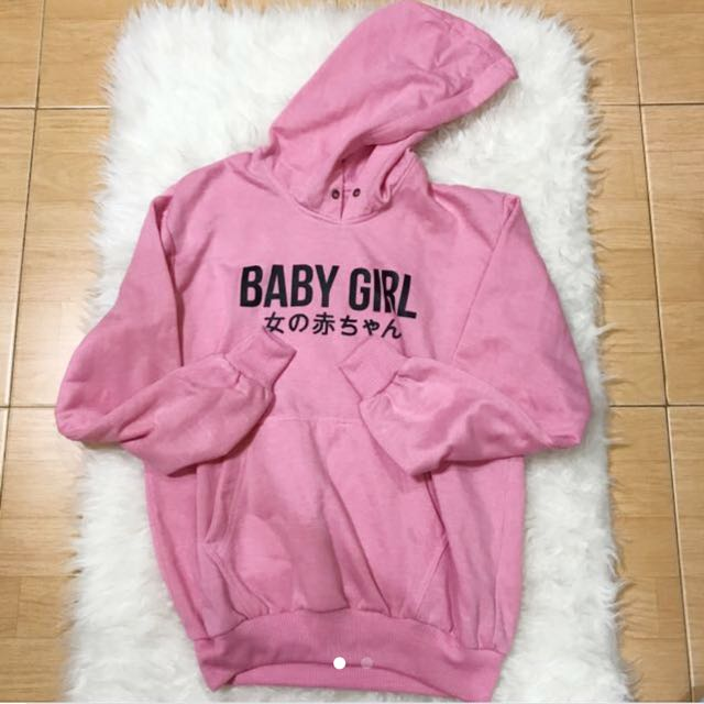 New Baby Girl Hoodie In Pink