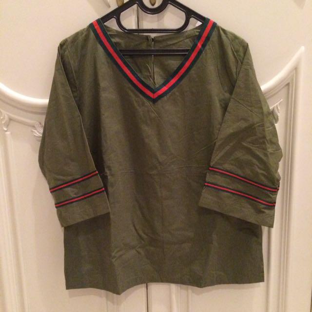 NEW: Dark Green Shirt