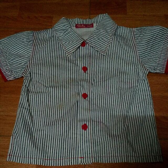Repriced Polo Stripe