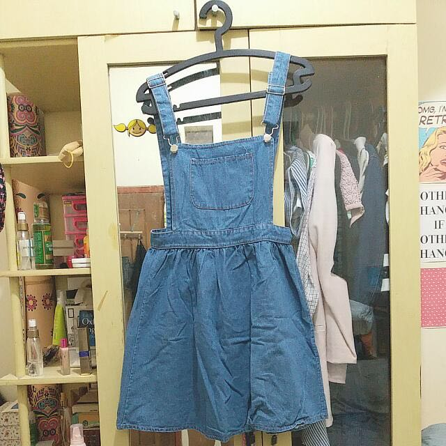 [REPRICE!!!] Korean Overall Denim Skirt