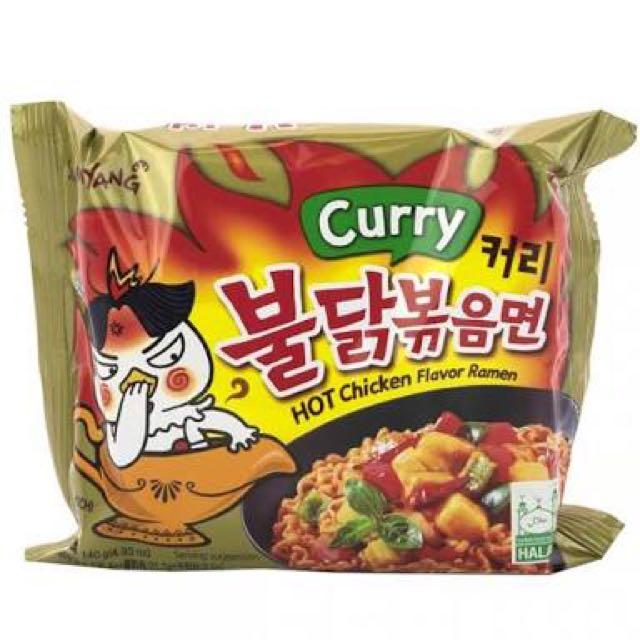 Samyang Curry Noodles