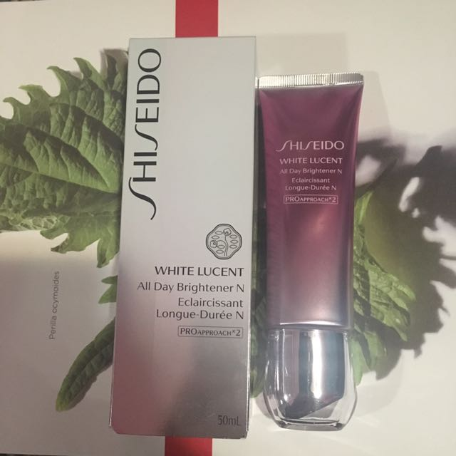 Shiseido White Lucent Brightening Cream
