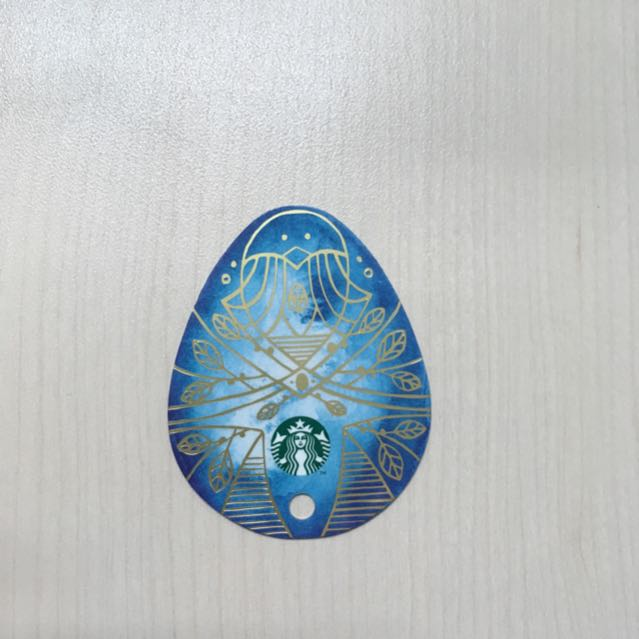 Starbucks Card Easter Edition (Blue)