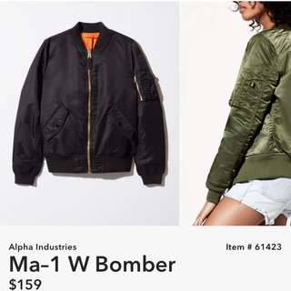 Alpha Industry Bomber