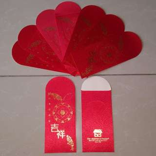 The Children's House Red Packet