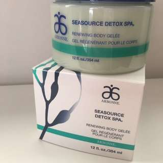 Arbonne SeaSource Detox Body Gelee