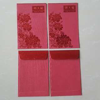 Chow Tai Fook Red Packet #Malaysia54