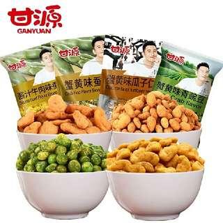 現貨 甘源285g蟹黃味瓜子 蠶豆 休閒 零食 堅果 原廠包裝獨立小包裝