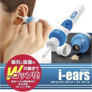 New Japan Electric Ear Cleaner