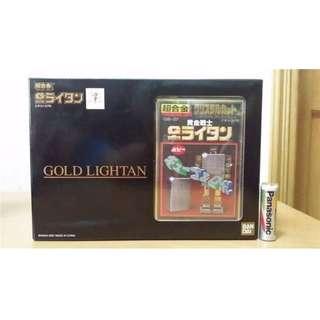 全新日版 超合金 復刻版 GB-37 黃金戰士 Gold Lightan 黃金俠 未開封 ( 不是 Bandai 超合金魂 GX-32 )  (只限堅尼地城地鐵站交收)