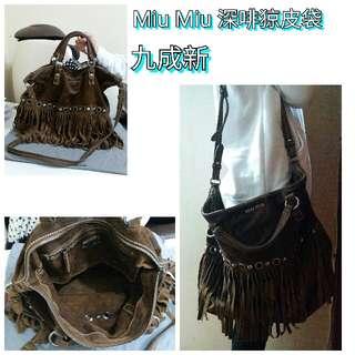 Miu Miu 猄皮袋