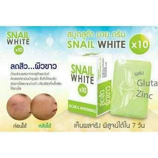Snail white(acne and whitening