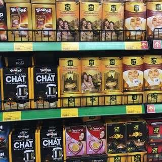 越南咖啡 Vietnam coffee 🇻🇳 ☕️