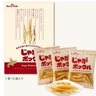 日本北海道薯條三兄弟