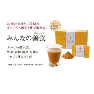 日本  33之天善素食沖劑  一杯44卡路里 十億個腸道善玉菌 含33種天然蔬菜 豆類磨粉成分  可有夠排毒  飽肚感  食量減輕  (日本國內限定食品)