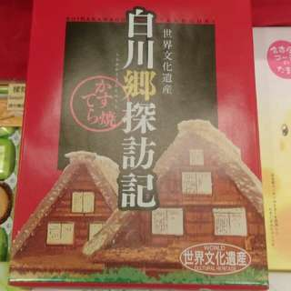 白川鄉日式豆沙蛋糕