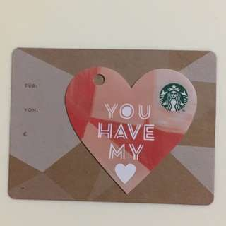 2015 Starbucks Heart Shaped Gift Card - YOU HAVE MY HEART in Germany