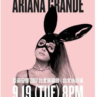2017.09.19台北小巨蛋亞利安娜Ariana Grande演唱會搖滾特區門票2張