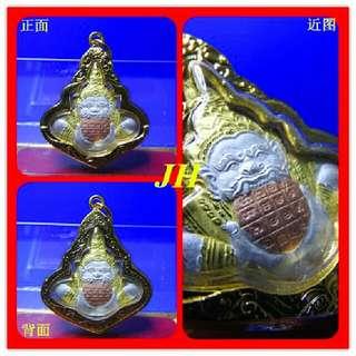 Thai Amulet - 双面拉胡天神 ( Both Face Lahu )